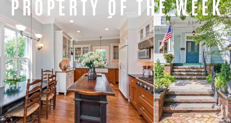 Property of the Week: 207 Lake Ave, Metuchen, NJ 08840
