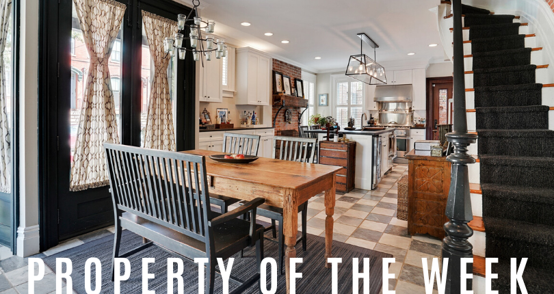 Property of the Week: 257 2nd Street, Jersey City, NJ 07302