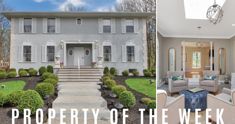 Property of the Week: 7 Gordon Road, Essex Fells, NJ 07021