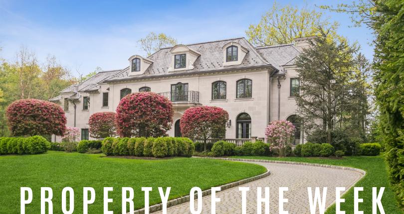 Property of the Week: 16 Dogwood Lane | Alpine, NJ 07620