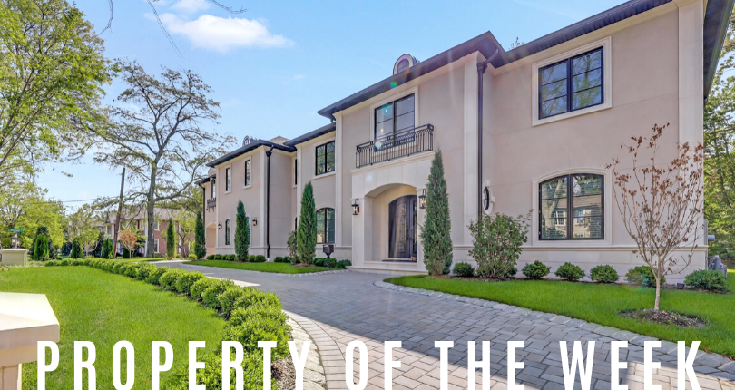 Property of the Week: 58 Jean Drive | Englewood Cliffs, 07632